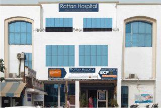 Rattan hospital